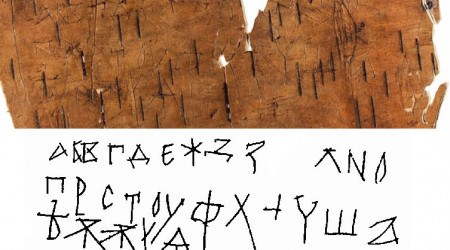 Birch_bark_alphabet_of_Novgorod